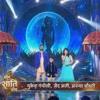 Aisi Laagi Lagan  [Om Shanti Om] The Grand Opening HD RamDev Ji