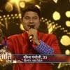 Download Pawansut Vinti Sun Lo Om Shanti Om S1E1 Mukesh Pancholi Mp3
