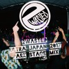 2Wasted Ultra Japan 2017 Park Stage MIX (Extended Version)
