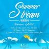 Spragdocious - Summer Time  [UK] (Summer Stream Riddim 2017 Palmah Rock Town Music)