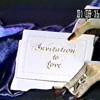 Invitation To Love