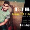 Man Pathanawa D J Hash Hip Hop MIx