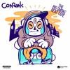 Download Bohan Phoenix - JalA 加辣 (Conrank Remix) Mp3