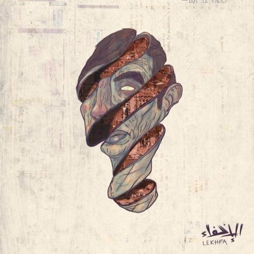 #Lekhfa - Maryam Saleh, Maurice Louca, Tamer Abu Ghazaleh ألبوم #الإخفاء - مريم وموريس وتامر