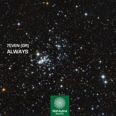 7even (GR) - Always