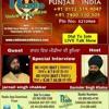 Davinder Singh Naal Jarnail Singh Chakar Visha- Bharat Vich Media Di Bhumika