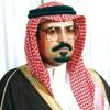 Download عبدالله بن عون - القهوة Mp3