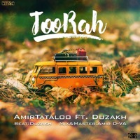 Too Rah (feat Duzakh)