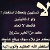 دقائق ستغير مجرى حياتك إسمعها قبل رحيلك ( ينصح بالاستماع ) - محمود الحسنات