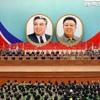 [ZE] Radiografía Geopolítica – La realidad de Corea del Norte