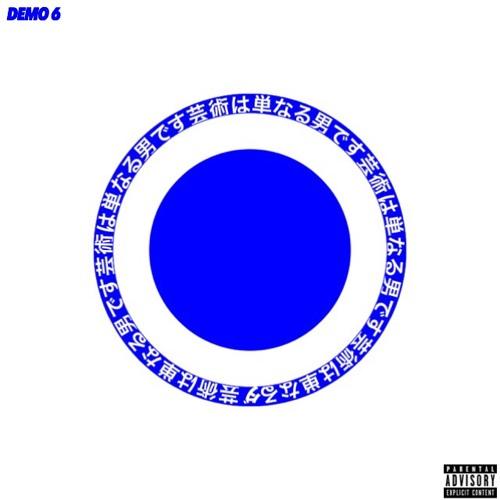 Dougi3 // INSIDE feat. King Royal (Prod. By Anthony Yo Young)