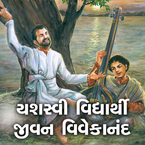 Satyawadi Narendra