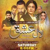 Laal Ishq - A sequel of Landa Bazar OST-Rahat Fateh Ali Khan