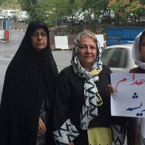 گروهی از فعالان سیاسی و مدنی صدور حکم اعدام محمدعلی طاهری را محکوم کردند