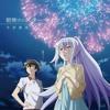 Ending Plastic Memories - Asayake no Starmine (HQ)