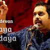 Ekadantaya Vakratundaya Gauri Tanaya - Shankar Mahadevan - Art Of Living Bhajans