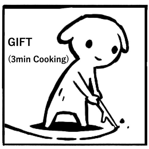 DJまほうつかい:Gift(3min Cooking)