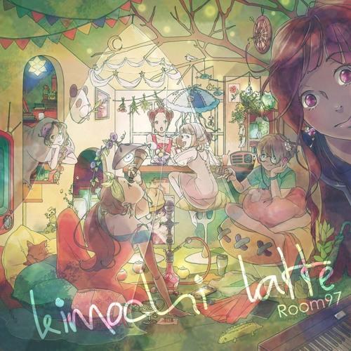 Room97『kimochi latte』試聴用クロスフェード