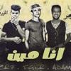 Download اغنية انـا مـيــن احمد ادم وكريستيانو توزيع اللورد تايجر  2018 Mp3