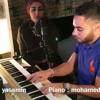 بين البينين - غناء ياسمين - بيانو الموزع محمد عاطف الحلو