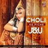 Choli Ke Peeche - J&U (Remix )
