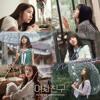 여름비 (Summer Rain) - 여자친구 (GFRIEND)_[Covered by Mikael Hernando]