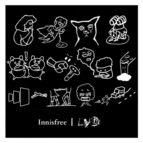 Innisfree (prod. LVD)