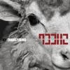 레이 LAY - SHEEP (羊)