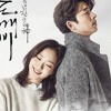 Stay with me-OST GOBLIN Remix