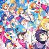 Love Live! - Yuujou no Change mp3