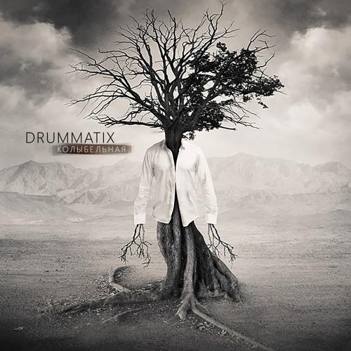 Drummatix - ??????????? ()