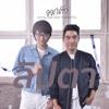 ออกตัว / Auk Dtua (Out of My Comfort Zone) by Lipta [OST My Dear Loser รักไม่เอาถ่าน]