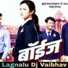 Aamhi_Lagnalu_-_Dj_Vaibhav_In_The_Mix