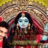 Amar Sadh Na Mitilo - Subhankar Chatterjee