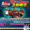 04 - OBA NIDANA - videomart95.com - Flash Back