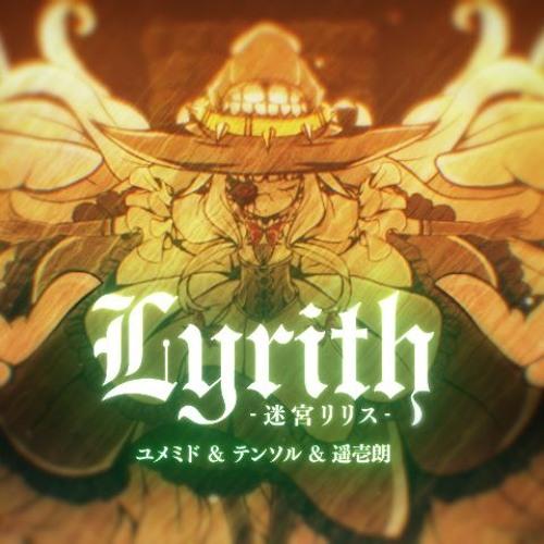 Lyrith -迷宮リリス-