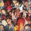 Trippie Redd Ft. Chris King - Back of My Mind (Without Cydnee)