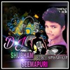 Dj pe nache wo mp3 dj remix song by dj shubham seemapuri