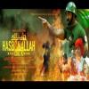 HASBUNALLAH  Iqbal HJ  Official Video 2017  English Song For Rohingya