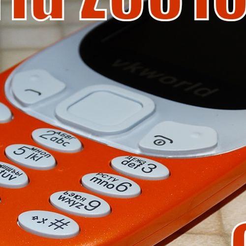 Разговор Z3310