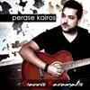 Giannis Karamalis - Perase Kairos ( Manos Fouledakis Official Remix)