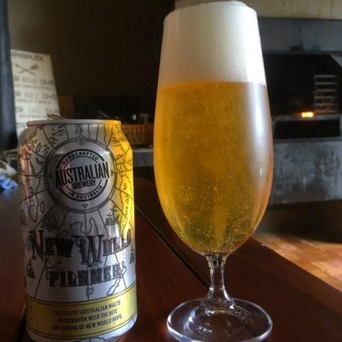 Exploring Australian Brewery