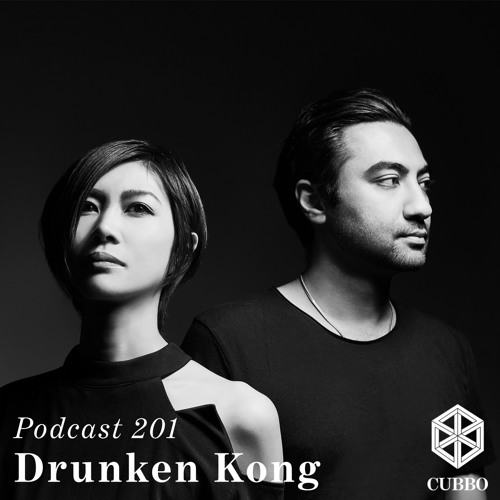 Cubbo Podcast #201: Drunken Kong (JP)