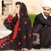 Awesome Song Balochi Farsi mix