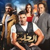 Download BY: EMAN FAYED..أغنية شر وخير..محمود العسيلي و أصالة Mp3