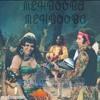 Sholay Movie Mehbooba Mehbooba Remix Bollywood House Mix Vik Dee Sound Nation Mashup