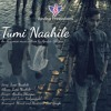 Tumi Naahile by Apulica