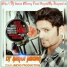 MUJHKO RANA JI(Re-Back)DJ Imran Mixing