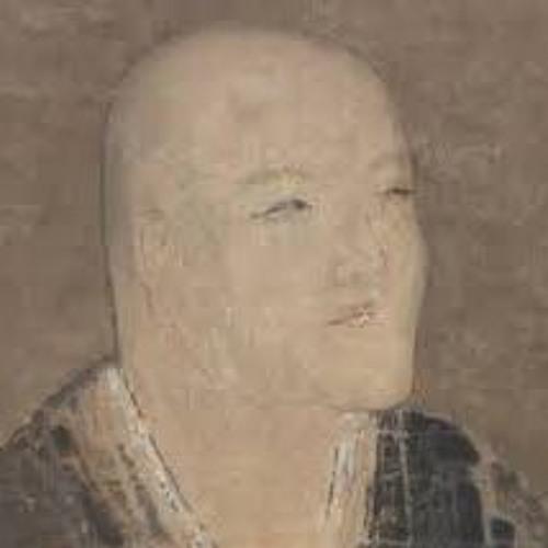 Zen Master Dogen Kigen