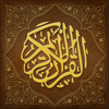 Surah An-Nahl, Ayat- 97, 13 OCT 2017